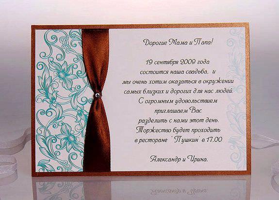 Как подписать правильно приглашение на свадьбу